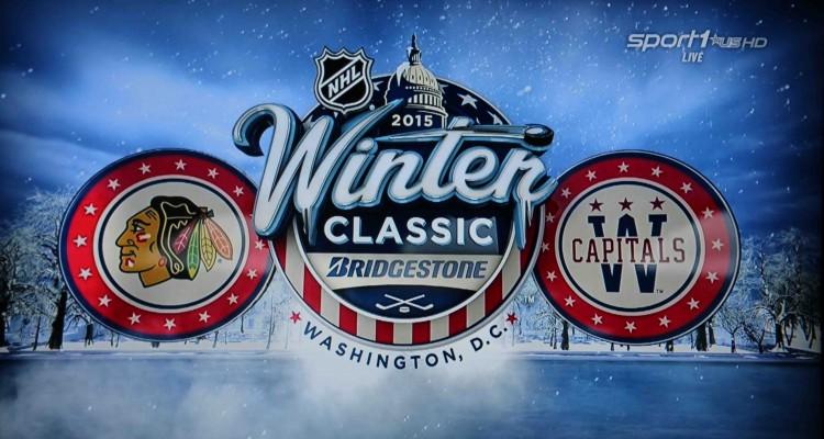 Anglo-Amerikanische Festtage 3/3 – NHL Winter Classic